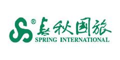 上海春秋旅行社